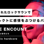 ArtistName_blue-encount