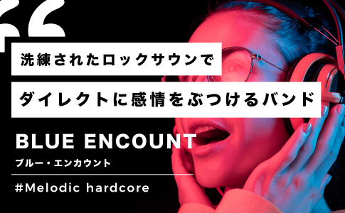 ArtistName_blue-encount