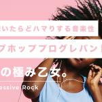 ArtistName_gesuotome