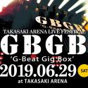 GBGB2019