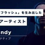 ArtistName_vaundy