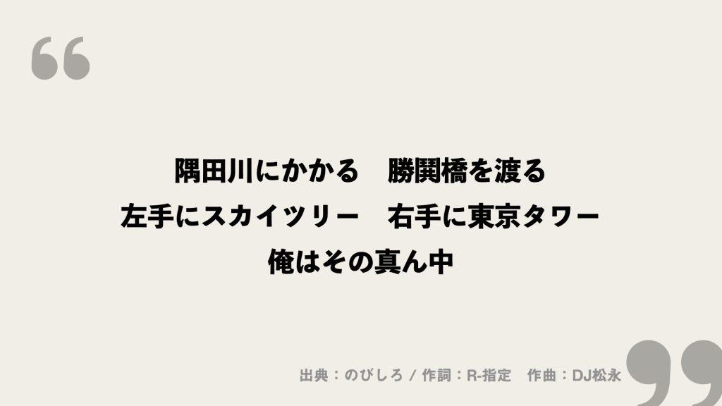 隅田川にかかる 勝鬨橋を渡る 左手にスカイツリー 右手に東京タワー 俺はその真ん中