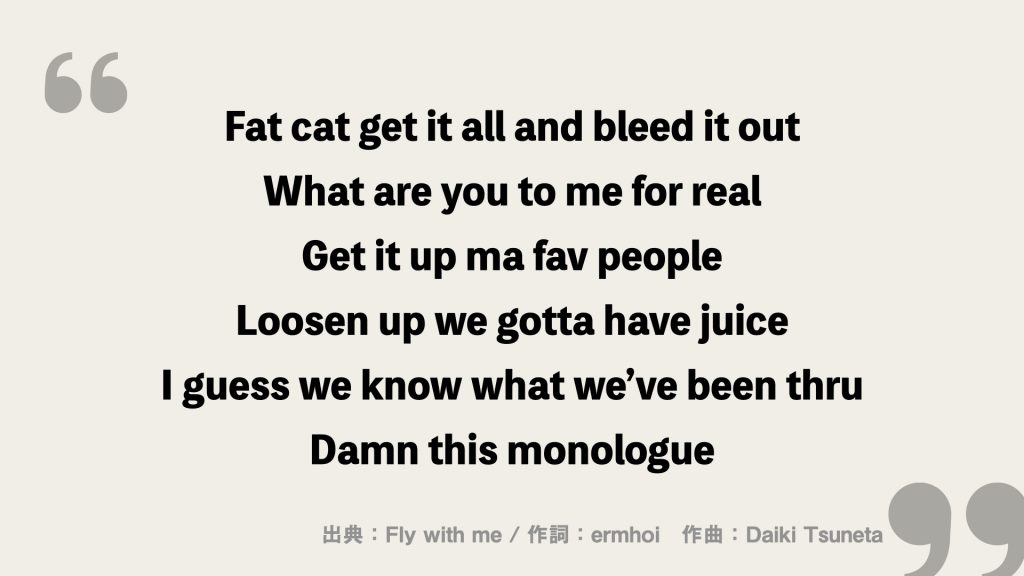 Fat cat get it all and bleed it out What are you to me for real Get it up ma fav people Loosen up we gotta have juice I guess we know what we've been thru Damn this monologue